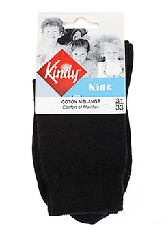 Produit-Lingerie-Enfant-KINDY