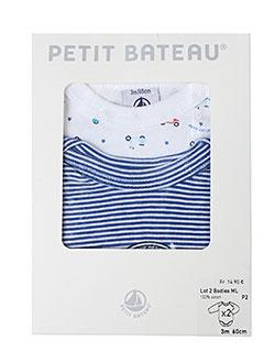 Produit-Lingerie-Garçon-PETIT BATEAU