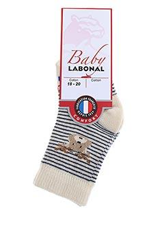 Produit-Lingerie-Garçon-LABONAL