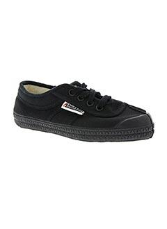 Produit-Chaussures-Garçon-KAWASAKI