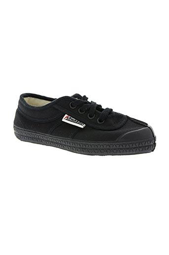 kawasaki chaussures garçon de couleur noir